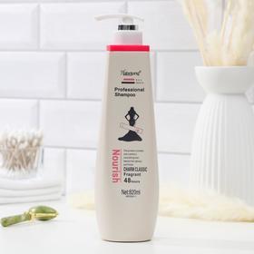 Шампунь для волос профессиональный освежающий «Питание и кератин», 820 мл