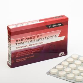 Таблетки для горла АНГИНOFF с прополисом и ментолом, 20 шт. по 700 мг