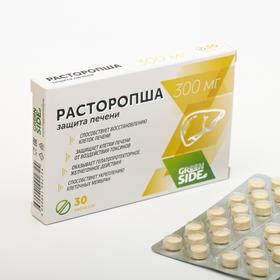 Расторопша, защита печени, 30 таблеток по 300 мг