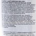 Шампунь ESSERE Hydrating Shampoo Ylang Ylang and Mallow 250 мл - Фото 3
