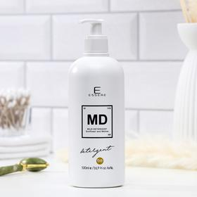 Мыло Essere Mild Detergent Sunflower and Mallow 500 мл