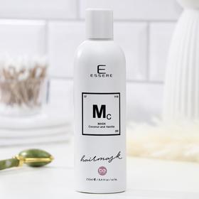 Маска для волос ESSERE  Coconut and Vanilla 250 мл