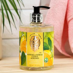 Жидкое мыло La Florentina   Citrus / Цитрус 500 мл