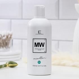Мицеллярная вода ESSERE Micellar Water  500 мл