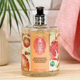 Жидкое мыло La Florentina Pomegranate / Гранат 500 мл