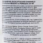 Гель для душа ESSERE  Refreshing Shower gel Eucalyptus and Chamomile 250 мл - Фото 3