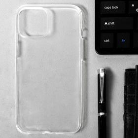 """Чехол LuazON для iPhone 12 Pro Max, 6.7"""", силиконовый, тонкий, прозрачный"""