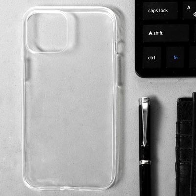 """Чехол LuazON для iPhone 12 Pro Max, 6.7"""", силиконовый, тонкий, прозрачный - Фото 1"""
