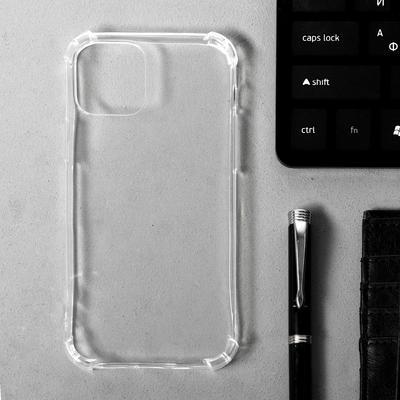 """Чехол LuazON для iPhone 12/12 Pro, 6.1"""", силиконовый, противоударный, прозрачный - Фото 1"""