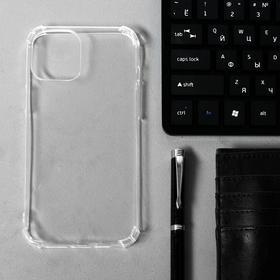 """Чехол LuazON для iPhone 12 Pro Max, 6.7"""", силиконовый, противоударный, прозрачный"""