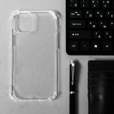 """Чехол LuazON для iPhone 12 Pro Max, 6.7"""", силиконовый, противоударный, прозрачный - Фото 1"""