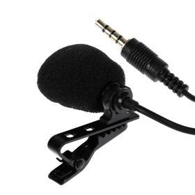 Микрофон на прищепке G-101, 100-16000 Гц, -32 дБ, 2.2 кОм, Jack 3.5 мм, 1.5 м, черный Ош