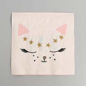 Салфетки бумажные «Кошка белая», набор 20 шт., 33 см