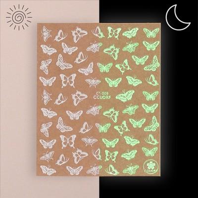 Наклейки для ногтей «Бабочки флуоресцентные» - Фото 1