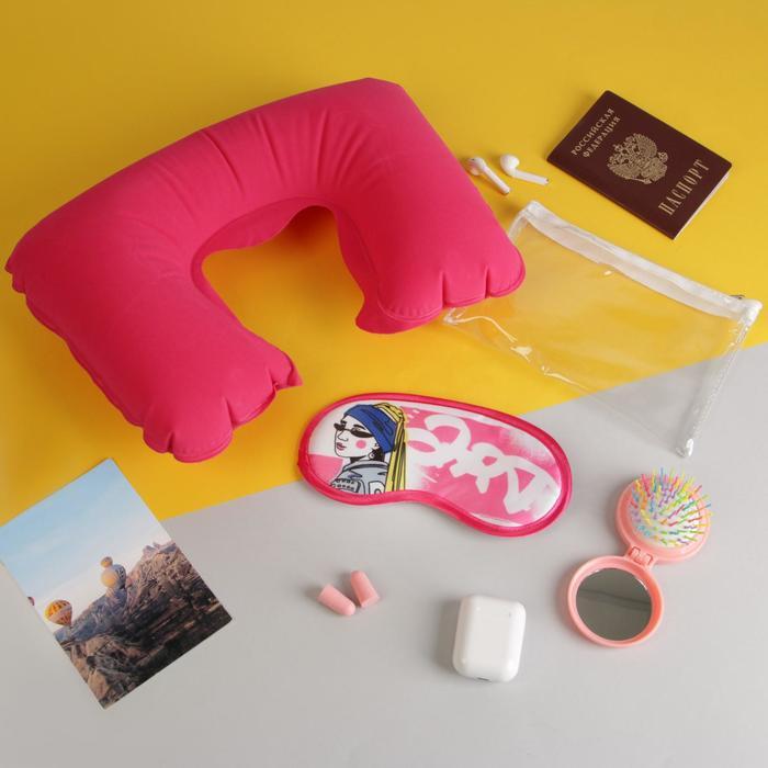 """Дорожный набор """"Art of travel"""", подушка, маска, беруши, зеркальце-расческа"""