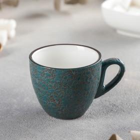 Кофейная чашка Wilmax England Splash, 110 мл, цвет зеленый