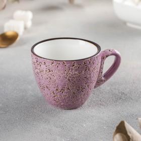 Кофейная чашка Wilmax Splash, 110 мл, цвет сиреневый