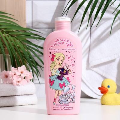 Гель-пена для ванны Алиса в стране чудес Веселое Чаепитие 250 мл - Фото 1