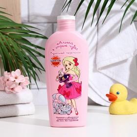 Шампунь для волос Алиса в стране чудес Сказочный Переполох 250 мл Ош