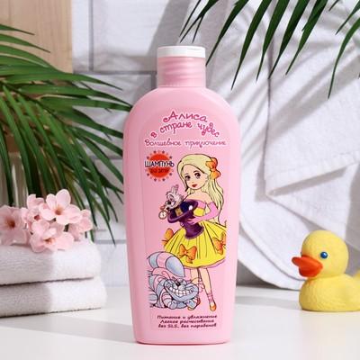 Шампунь для волос Алиса в стране чудес Волшебное Приключение 250 мл - Фото 1