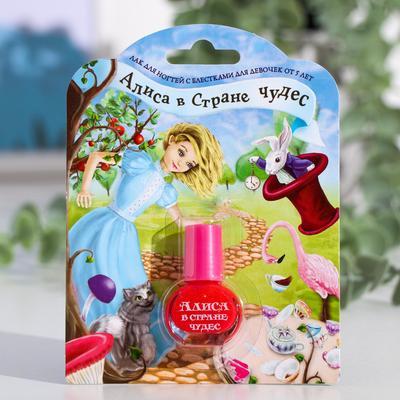 Лак для ногтей с блестками Алиса в стране чудес Веселое Чаепитие 5 мл - Фото 1
