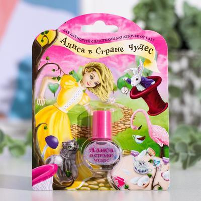 Лак для ногтей с блестками Алиса в стране чудес Волшебное Приключение 5 мл - Фото 1