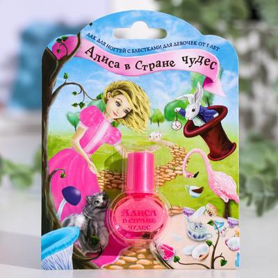 Лак для ногтей с блестками Алиса в стране чудес Сказочный Переполох 5 мл - Фото 1