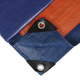 Тент защитный, 3 × 4 м, плотность 110 г/м², люверсы шаг 1 м, полипропилен, УФ, оранжевый/синий Ош
