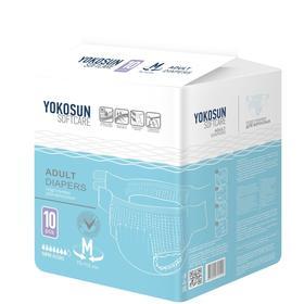 Подгузники на липучках YokoSun для взрослых, размер М, 10 шт.