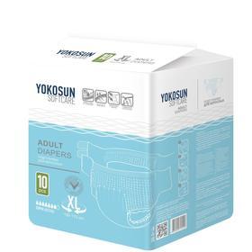 Подгузники на липучках YokoSun для взрослых, размер XL, 10 шт.