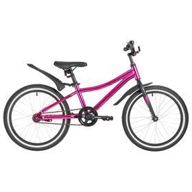 """Велосипед 20"""" Novatrack Prime, 2021, цвет розовый"""
