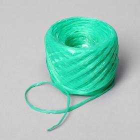 Шпагат для подвязки растений, 100 м, полипропилен, зелёный, Greengo Ош
