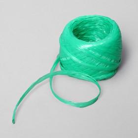 Шпагат для подвязки растений, 50 м, полипропилен, зелёный, Greengo Ош