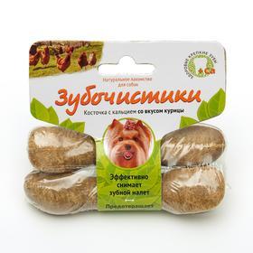 """""""Зубочистики"""" для собак мелких пород со вкусом курицы, 2x18 г"""