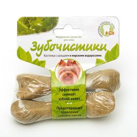 """""""Зубочистики"""" для собак мелких пород со вкусом морских водорослей, 2x18 г"""