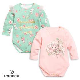 Полукомбинезон для девочек, рост 80 см, цвет розовый, зелёный, 2 шт в наборе