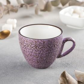 Кофейная чашка Wilmax Splash, 190 мл, цвет сиреневый