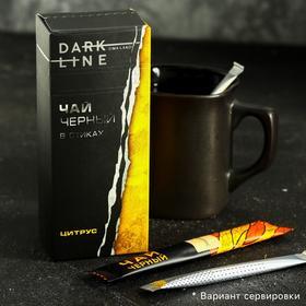 Чёрный чай в стиках «Цитрус», апельсин и лимон, 2 г. х 15 шт.