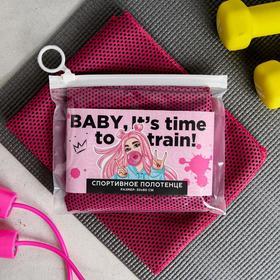 """Полотенце в пакете """"Baby it's time to train"""", 30 х 80 см"""