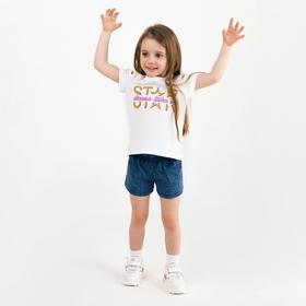 Шорты для девочки, цвет синий, рост 98 см