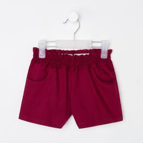 Шорты для девочки, цвет бордовый, рост 104 см