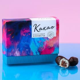 Конфеты кокосовые «Краски», с начинкой какао, 140 г.