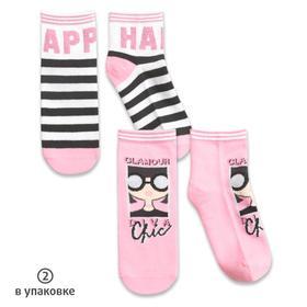 Носки для девочек, размер 12-14 см, цвет белый, розовый, 2 пары