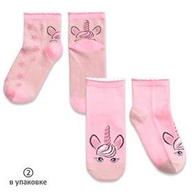 Носки для девочек, размер 12-14 см, цвет розовый, лиловый, 2 пары