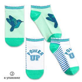 Носки для девочек, размер 12-14 см, цвет изумрудный, белый, 2 пары