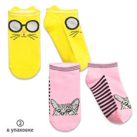 Носки для девочек, размер 12-14 см, цвет жёлтый, розовый, 2 пары
