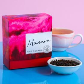 Чай чёрный «Краски», вкус: малина, 100 г.