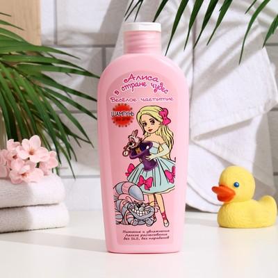 Шампунь для волос «Алиса в стране чудес. Веселое чаепитие», 250 мл - Фото 1