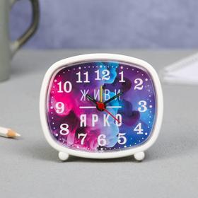 Будильник пластик 'Живи ярко', мод. A-002 Ош