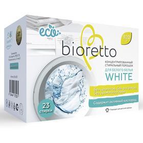 Экологичный концентрированный стиральный порошок «BIORETTO» для белого белья 920 г